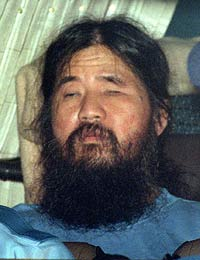 Shoko Asahara, jailed founder of Aum