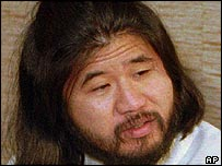 Aum leader Matsumoto
